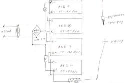 Схема аппарата из автомобильных аккумуляторов