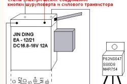 Схема электрических соединений кнопки шуруповерта и силового транзистора