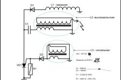 Схема электронного зажигания бензопилы