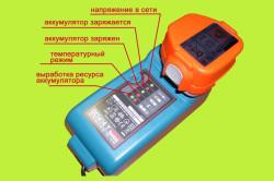Схема устройства зарядного устройства для аккумулятора шуруповерта