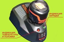 Схема зарядного устройства Bosch