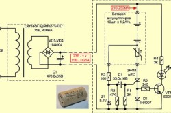 Схема зарядного устройства для зарядки аккумулятора шуруповерта