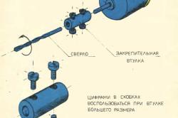 Схема подключения двигателя дрели