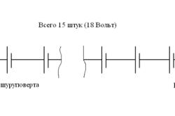 Схема соединения аккумуляторов шуруповерта