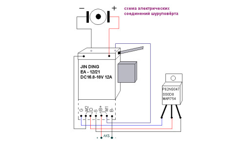 Схема зарядного устройства для шуруповерта