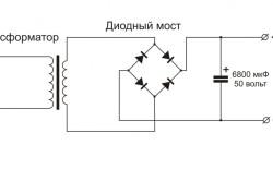 Схема применения диодного моста в трансформаторе