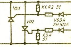 Схема более сложного ЛАТРа