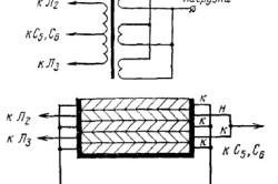Электросхема выходного трансформатора