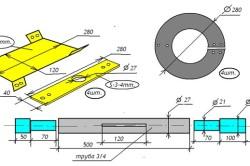 Схема деталей шнека для снегоуборщика