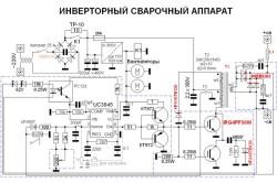 Электросхема сварочного инвентора
