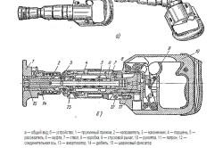 Устройство поршневого строительно-монтажного пистолета