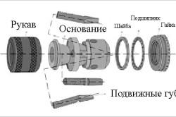 Схема патрона дрели