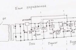 Схема блока управления плазменного сварочного аппарата