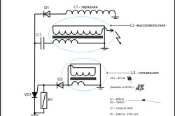 Схема электронного зажигания на бензопилу