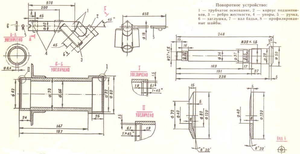 Схема поворотного механизма