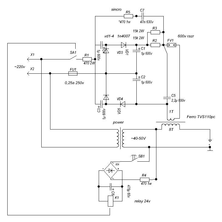 Схема осциллятора для сварки