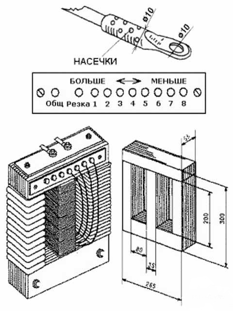ина 380 инструкция - фото 6