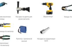 Инструменты для изготовления приспособлений для циркулярной пилы