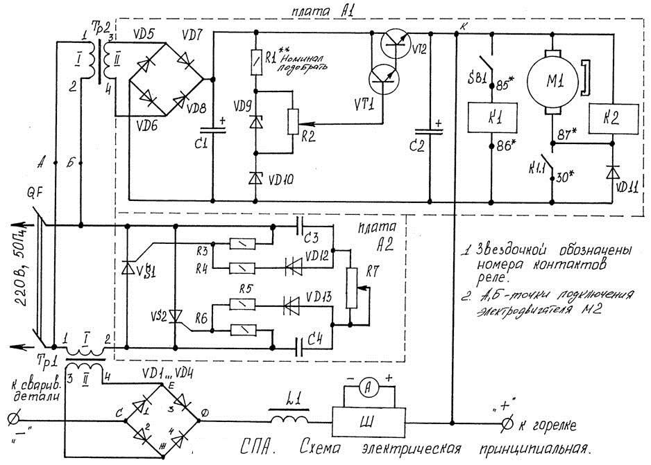 схема полуавтомата