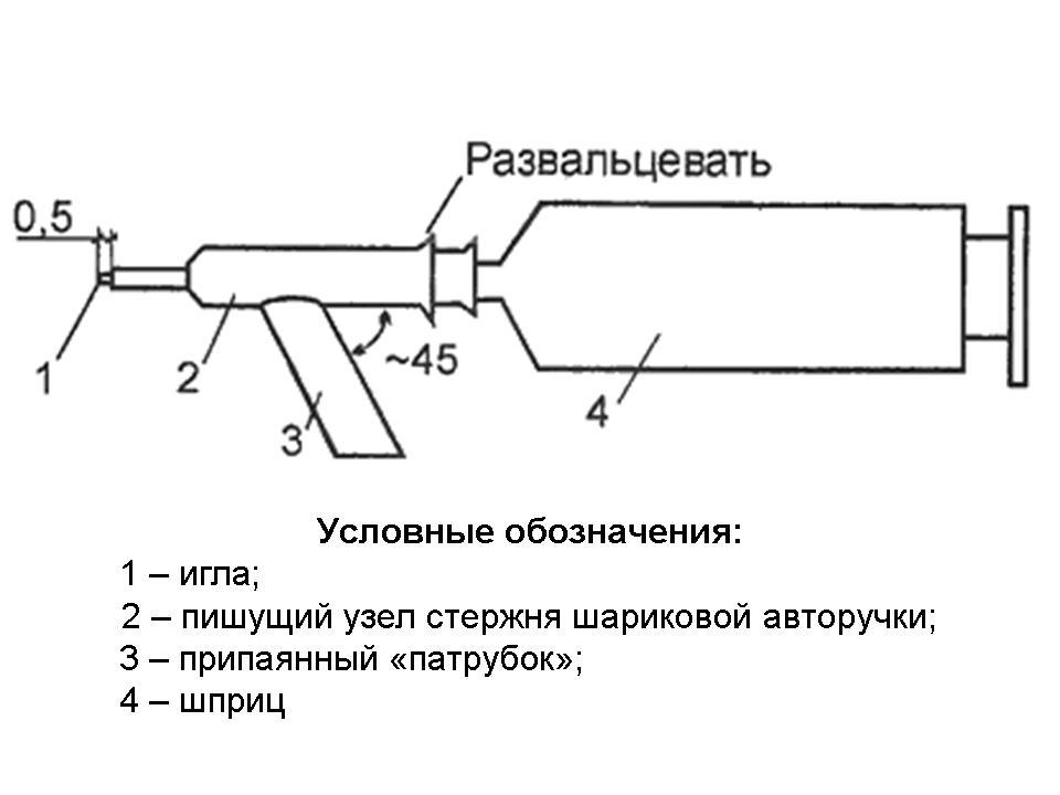 Самодельный электрический краскопульт своими руками 78