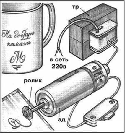 Схема бормашины для гравировки