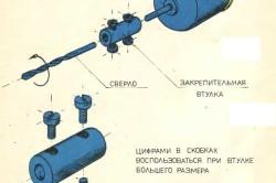 Схема сборки мини-дрели