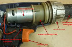 Схема внутреннего устройства шуруповерта