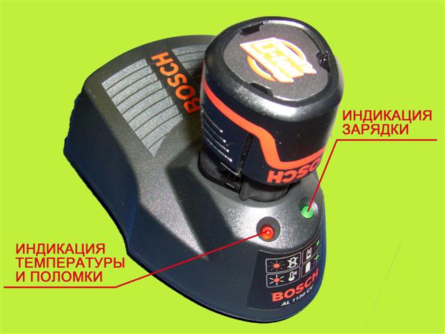 Схема индикатора зарядки аккумулятора фото 161