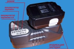 Схема зарядного устройства Hitachi
