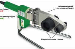 Аппарат для пайки полипропилена