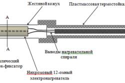 Схема миниатюрного паяльника