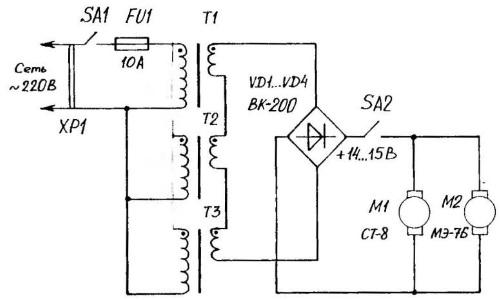 схема питания двигателя