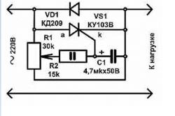 Схема регулятора на тиристоре