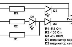 Схемы зарядных стаканов