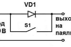Рисунок 1. Схема двухступенчатого регулятора мощности паяльника