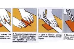 Этапы резки плитки стеклорезом