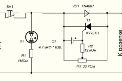 Схема выключателя для регулятора