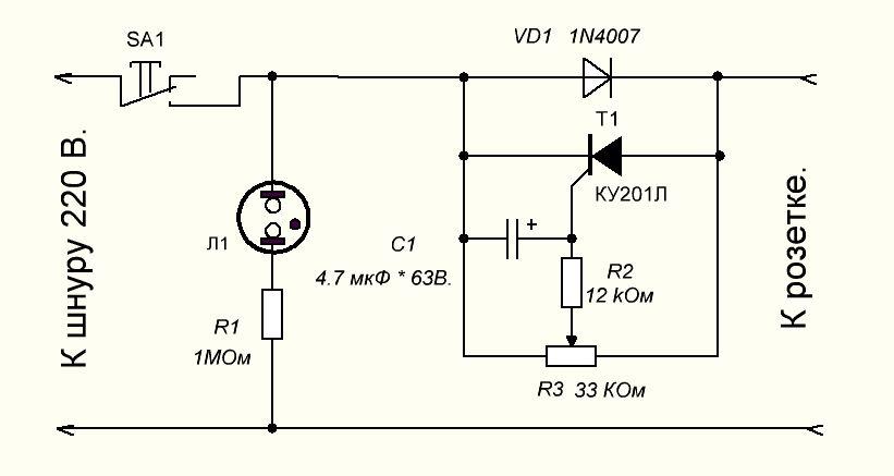 Схема выключателя для
