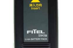 Аккумулятор для сварочного аппарата