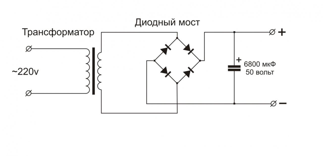Схема подключения диодного моста