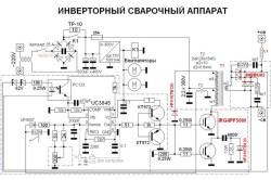 Электронная схема инверторного сварочного аппарата