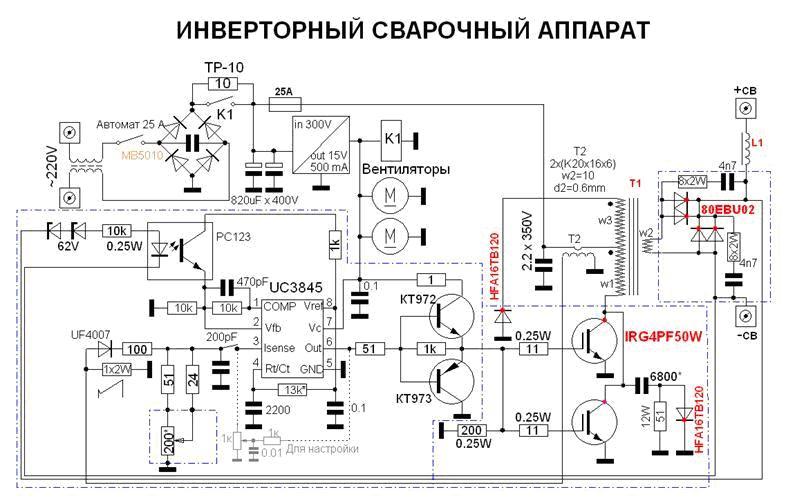Электронная схема инверторного