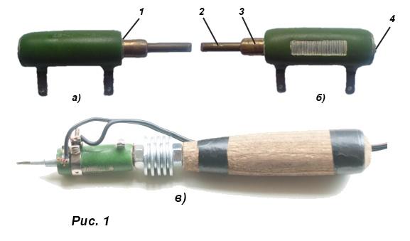 Как самому сделать электропаяльник