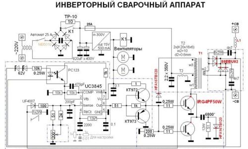 Электрическая схема инверторного сварочного аппарата