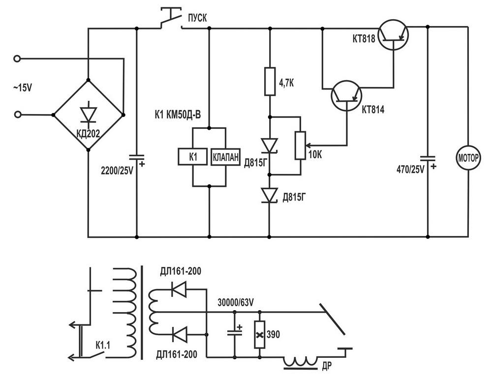 Схема устройства сварочного полуавтомата