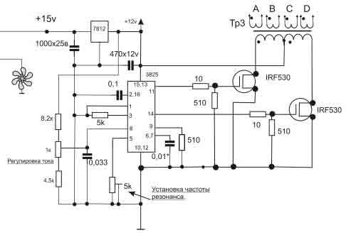 Схема генератора сварочного