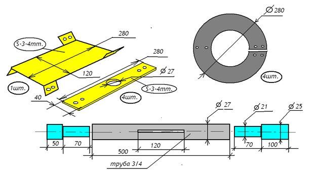 Схема деталей шнека для