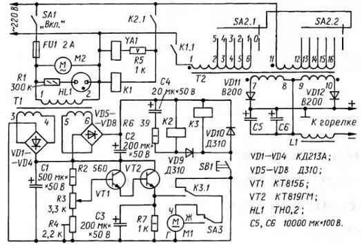 Схема сварочного полуавтомата.