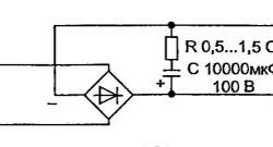Схема выпрямителя сварочного аппарата с конденсатором