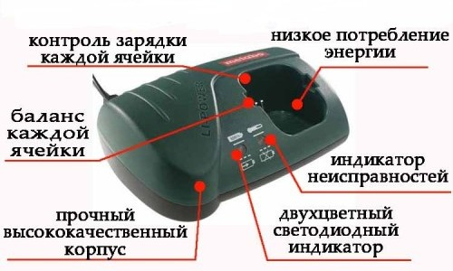 Схема зарядки на шуруповерт хитачи